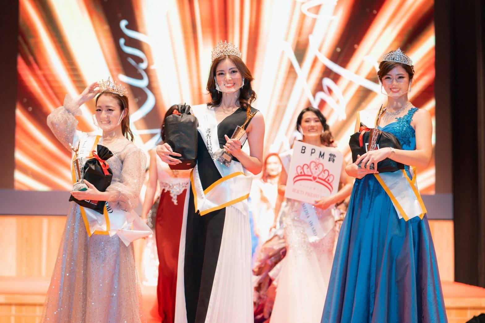 Miss Viviana Japan